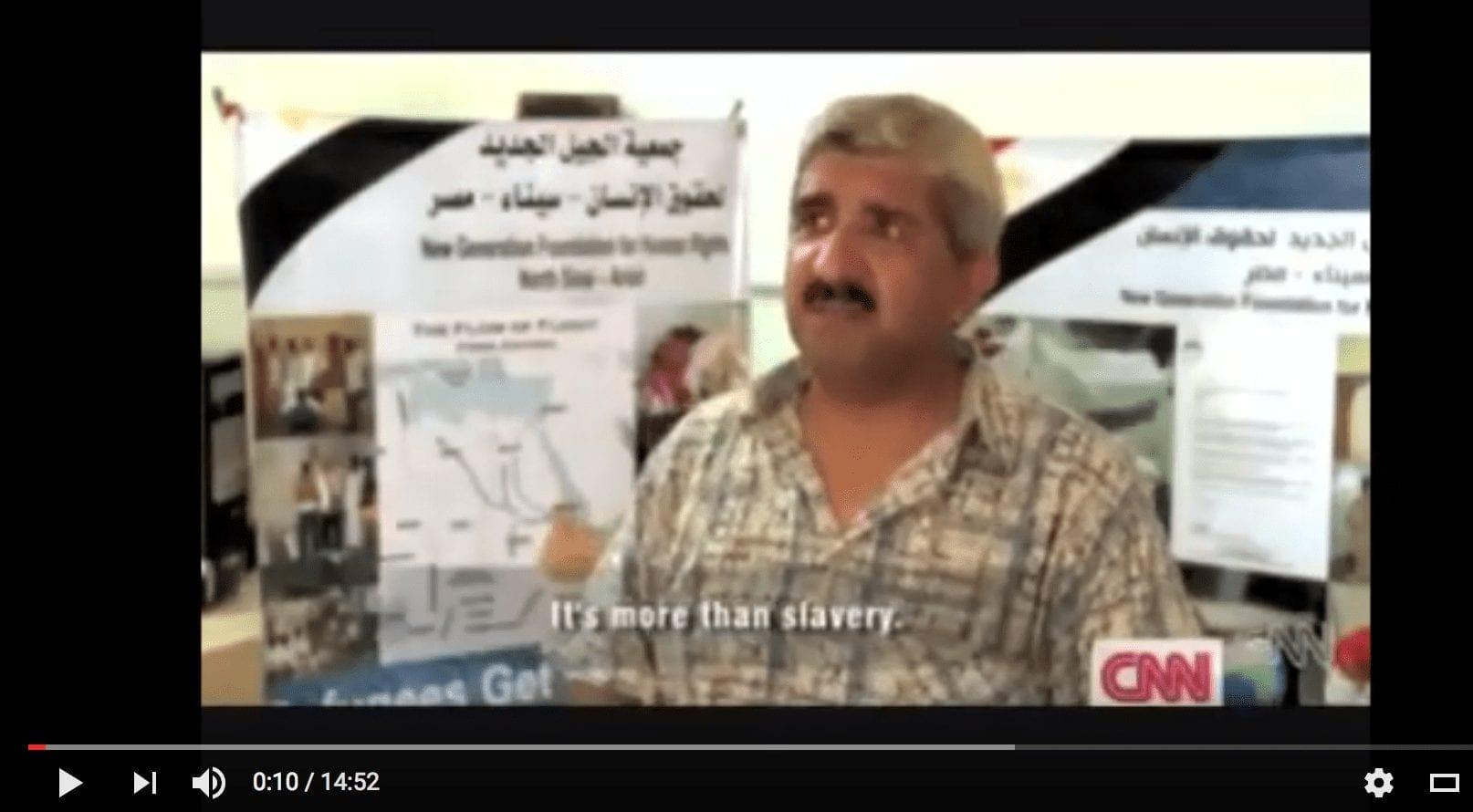 Human trafficking in the Sinai Desert