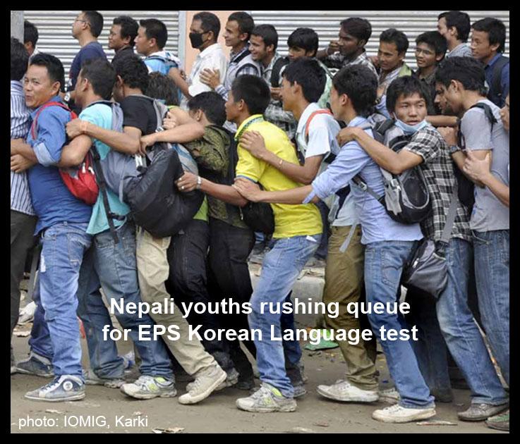 Nepali Youth