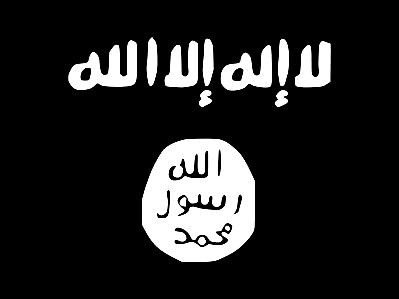 Flag_of_the_Islamic_State.svg